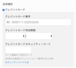 U-NEXT 無料トライアル