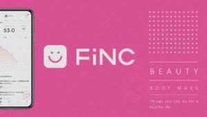 FiNCの評判・口コミは?なぜ怖い噂があるのか?サービス内容も徹底解説
